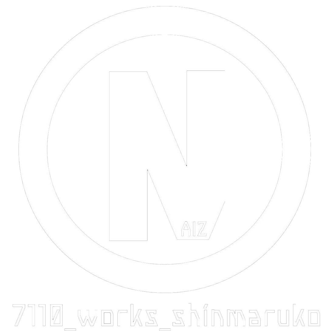 NAIZ 7110_works_shinmaruko